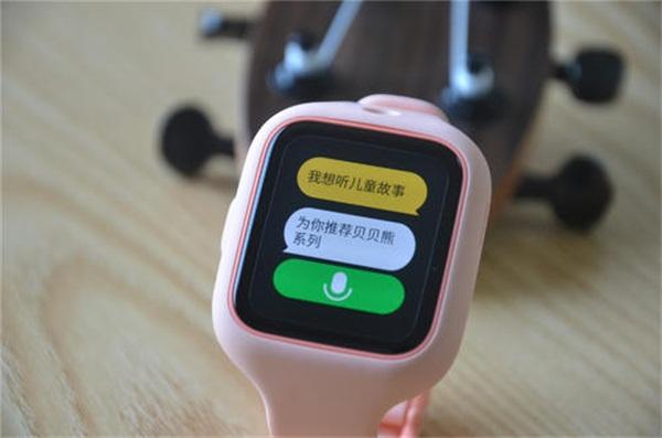 儿童电话手表对比评测(推荐这4款儿童手表)