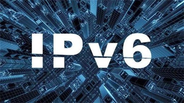 IPv6申请地址是什么?个人如何申请IPv6呢?